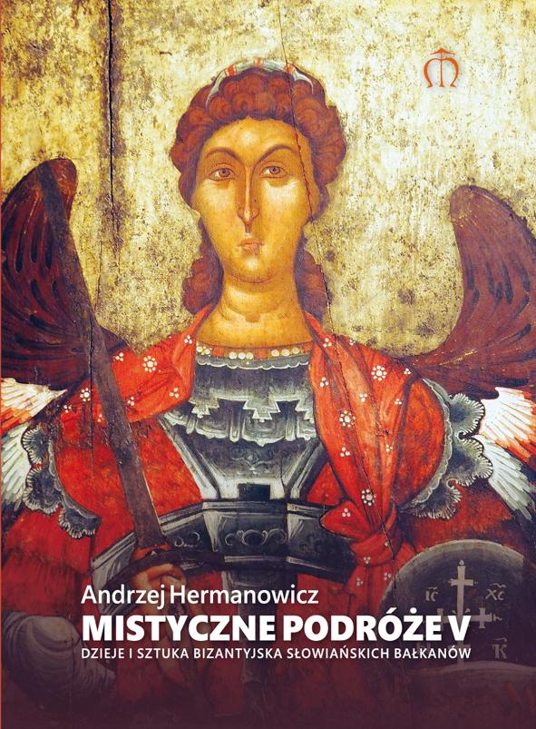 Mistyczne podróże V. Dzieje i sztuka bizantyjska słowiańskich Bałkanów XI-XV w. (architektura, freski i ikony)