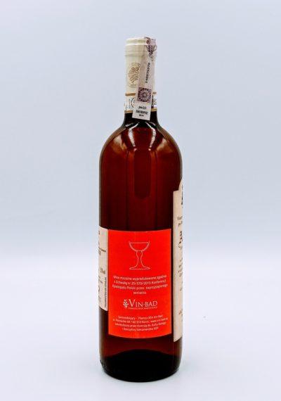 Wino mszalne Abbas cert. KEP (białe lekkosłodkie)