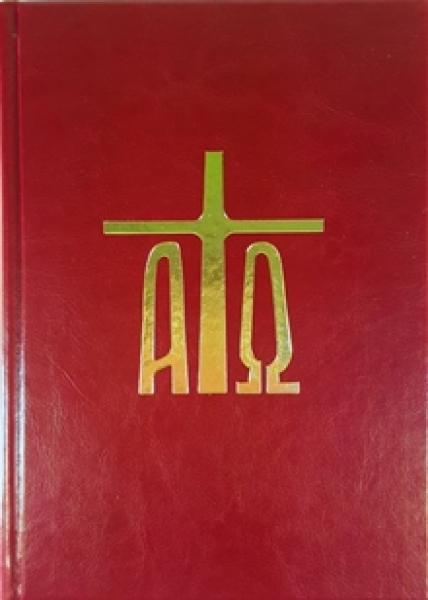 Lekcjonarz mszalny t.1 (B5)