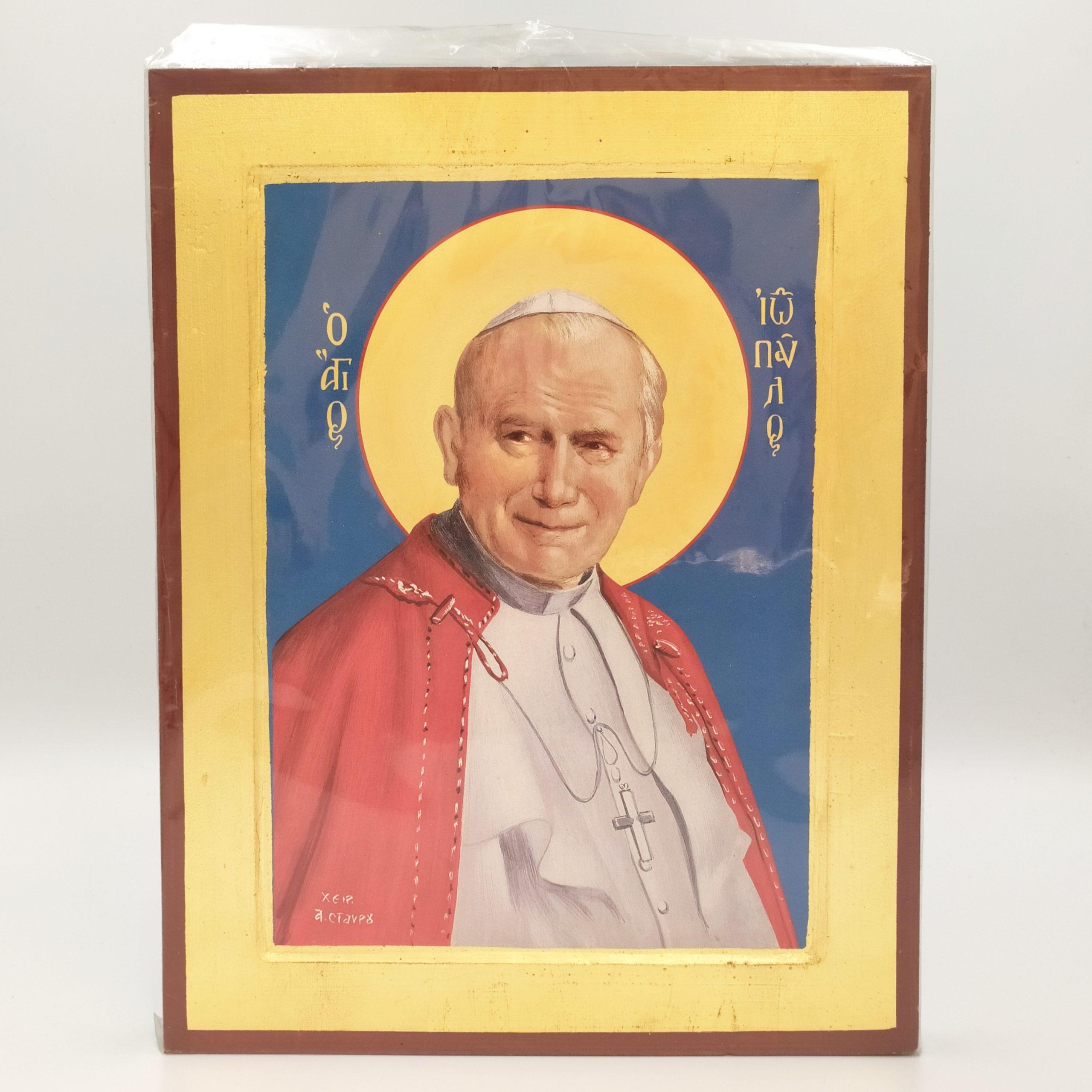 Ikona grecka św. Jan Paweł II