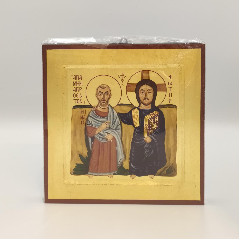Ikona grecka Jezus z Przyjacielem