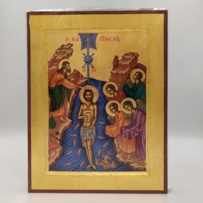 ikona_chrzest_jezusa