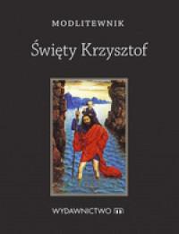 Modlitewnik. Święty Krzysztof