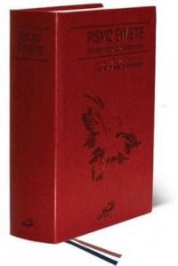 Pismo Święte ST i NT (czerwone, paginatory)
